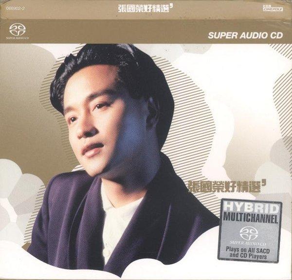 张国荣1978-2007 140CD[FLAC]