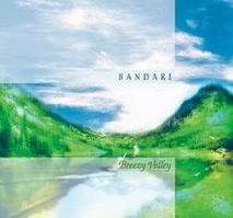 Bandari-《班得瑞13张专辑全收藏》[320K/MP3/1.6G]