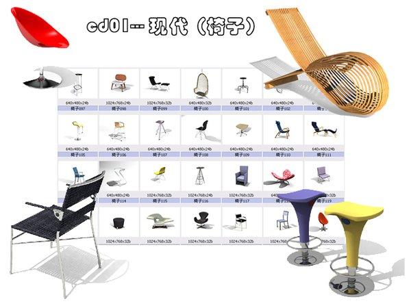 http://image-1.VeryCD.com/c81024f11c6603bcb844e7762d659231189891(600x)/thumb.jpg