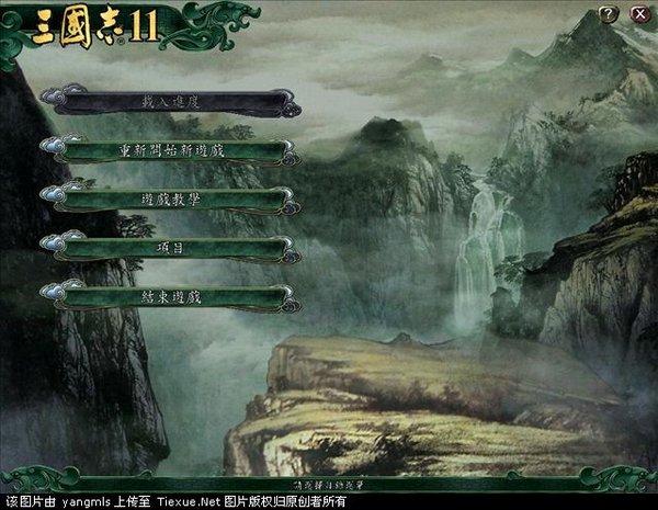 ...三国演义》所制作的策略模拟游戏《三国志11》,将于7月27日...