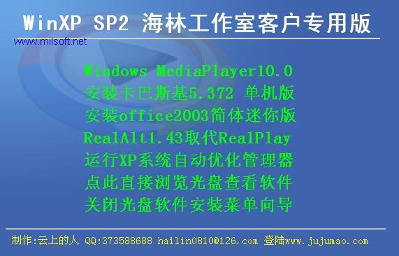 光盘装xp系统步骤图解-光盘重装系统xp图解/光盘装xp