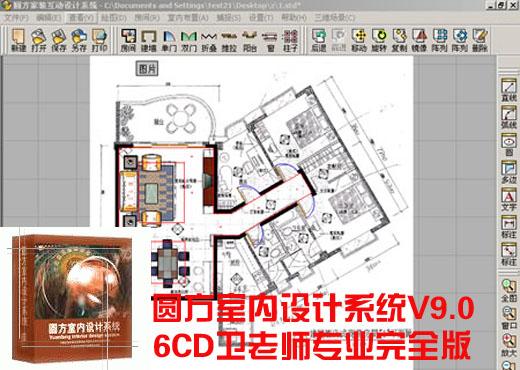 室内设计(绘制施工图),虚拟现实(绘制效果图),平面互动(绘制方案图即