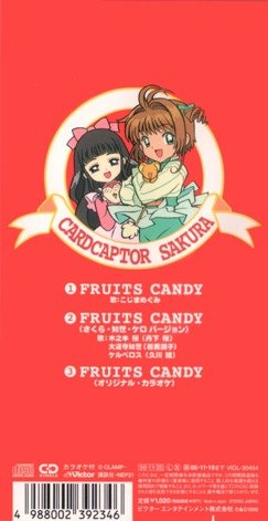 动漫 资源/曲目列表:01 / Fruits Candy02 / Fruits Candy (Sakura/Tomoyo/...