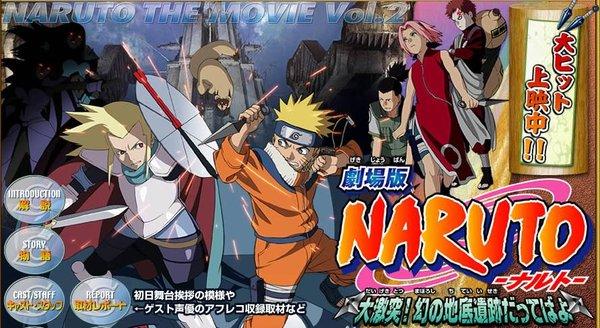 [2005剧场版]火影忍者:大激突!幻之地底遗迹动漫,动画Naruto Movie 2全集下载,火影忍者劇場版2 NARUTO -ナルト- 大激突!幻の地底遺跡だってばよ在线观看