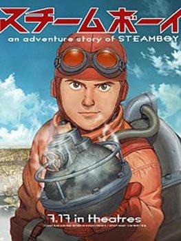 steamboy mp4