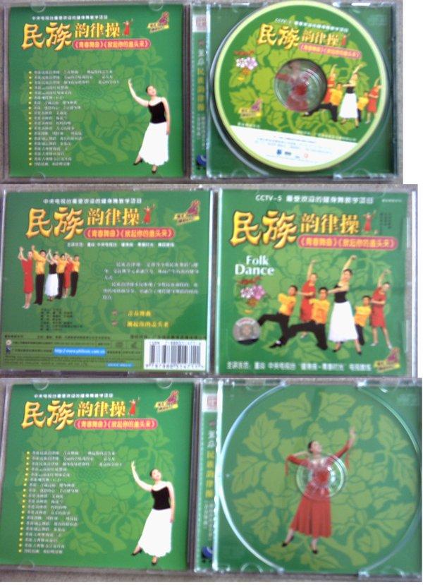 美好的青春舞曲 美好的青春舞曲伴奏 美好的青春舞曲歌词图片