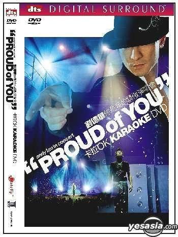 [刘德华你是我的骄傲演唱会DVD中字][66YS.CC原创]