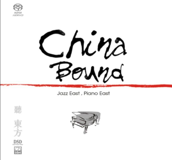 钢琴曲黄水谣曲谱