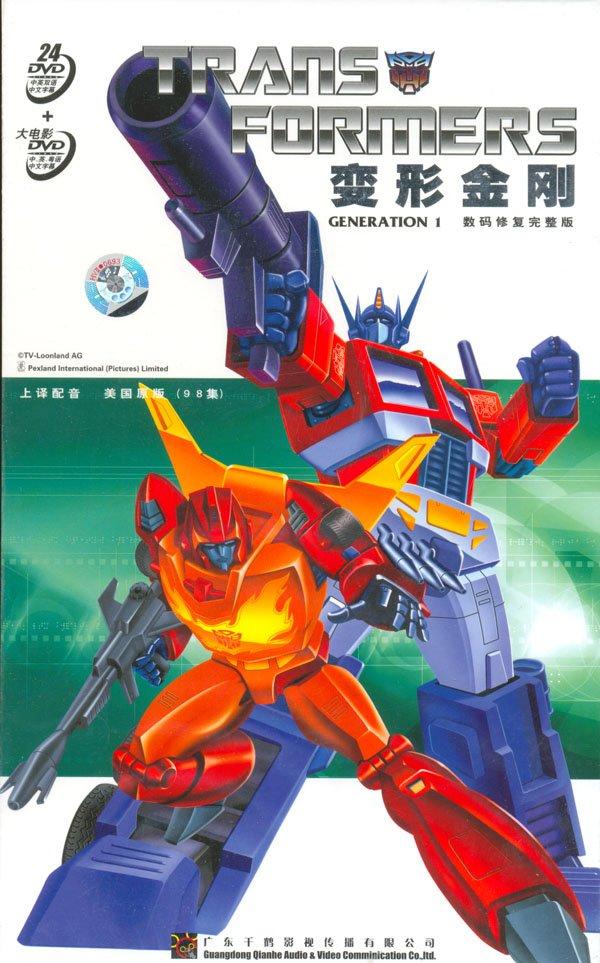 【动画片】变形金刚98集美版86版国语中文字幕G1(Transformers Generation 1)[数码修复]百度网盘下载