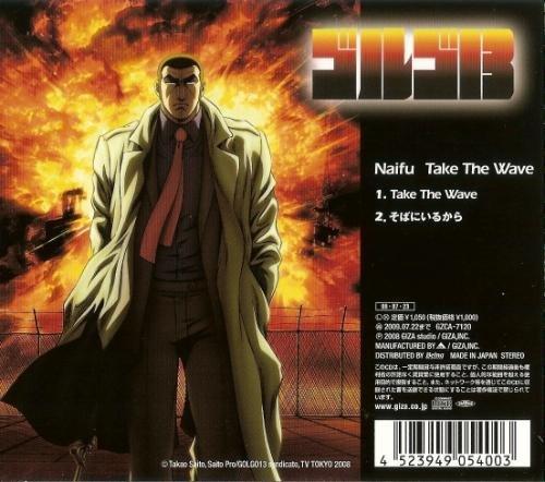 《骷髅13》是以超凡级狙击手作为引子,牵扯出种种的事件内幕!