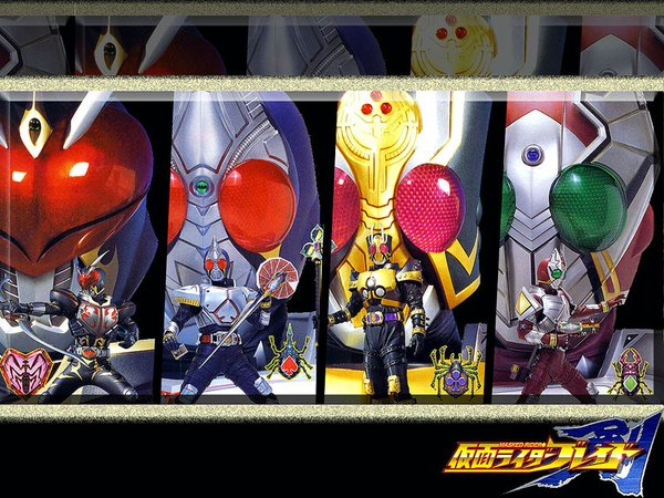 假面骑士 剑 kamen rider blade 高清图片