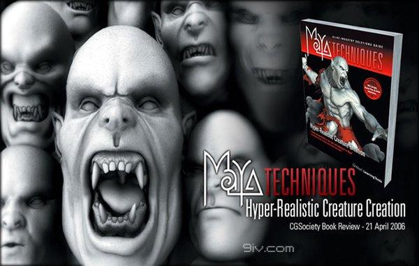 3D美术资源/视频教程 [电驴下载]--Maya 超真实人物角色教程  1