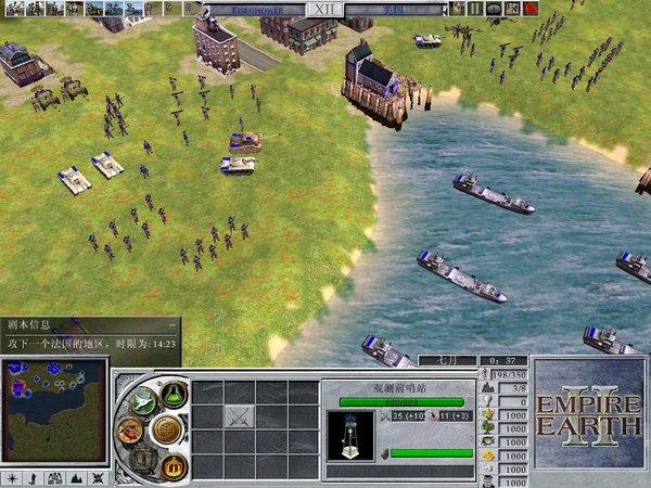 地球帝国2 Empire Earth II 硬盘版