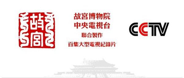 故宫标志衍生设计