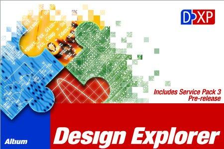 《altium protel dxp sp3 电子电路设计软件》(altium