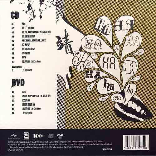 电鼓垫hiphop曲谱