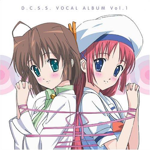 《初音岛第二部原声音乐》(d.c.s.s)[vocal album vol