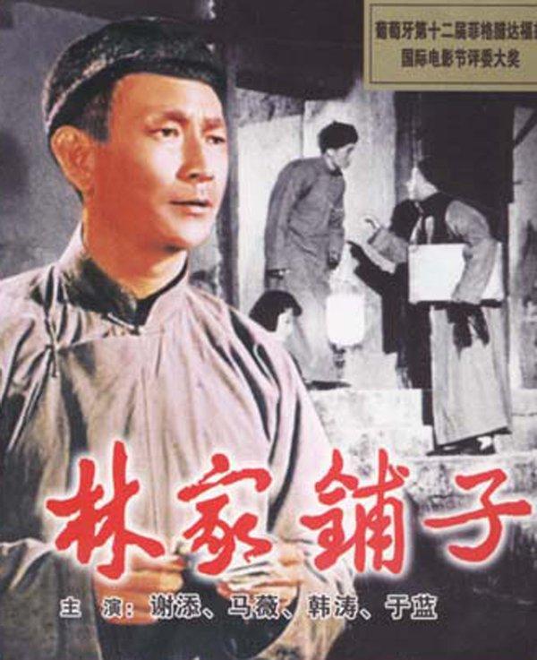 [佳作共赏]中国名著 古今百篇 (61一80) - 牛眼看人 - 牛眼看人,清浊自分,铮骨柔肠,亦武亦文。