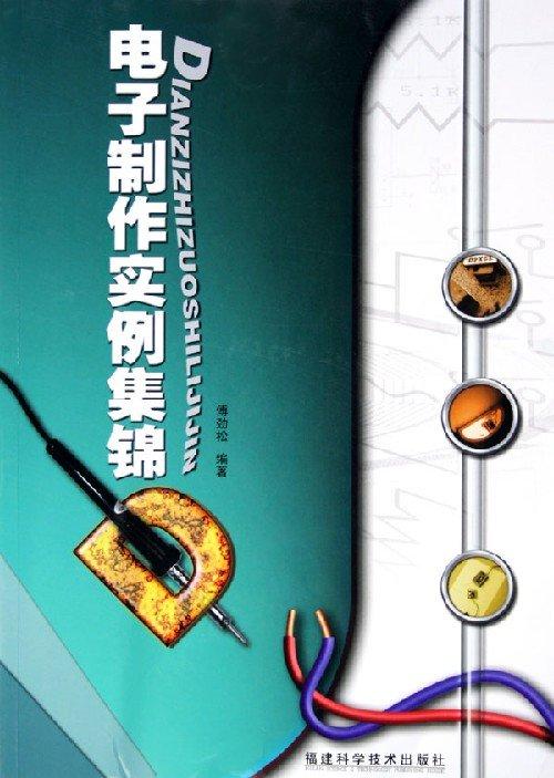 调制(pwm)直流电动机控制器