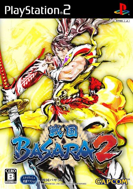 战国 婆娑罗2 Sengoku Basara 日版PS2