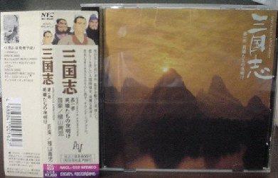 雄的黎明》)是日本著名音乐人横山菁儿之作,为长达7小时的卡通电