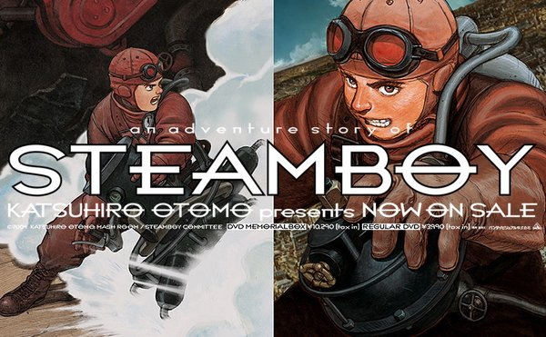 动漫 资源/新增SteamBoy specail edition特别篇sound SteamBoy 特典...