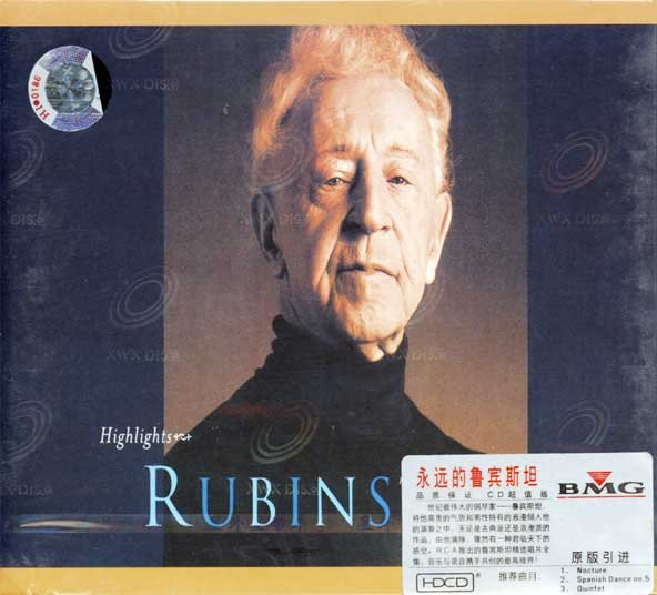 永远的鲁宾斯坦 Highlights Rubinstein Collection CD直接翻...