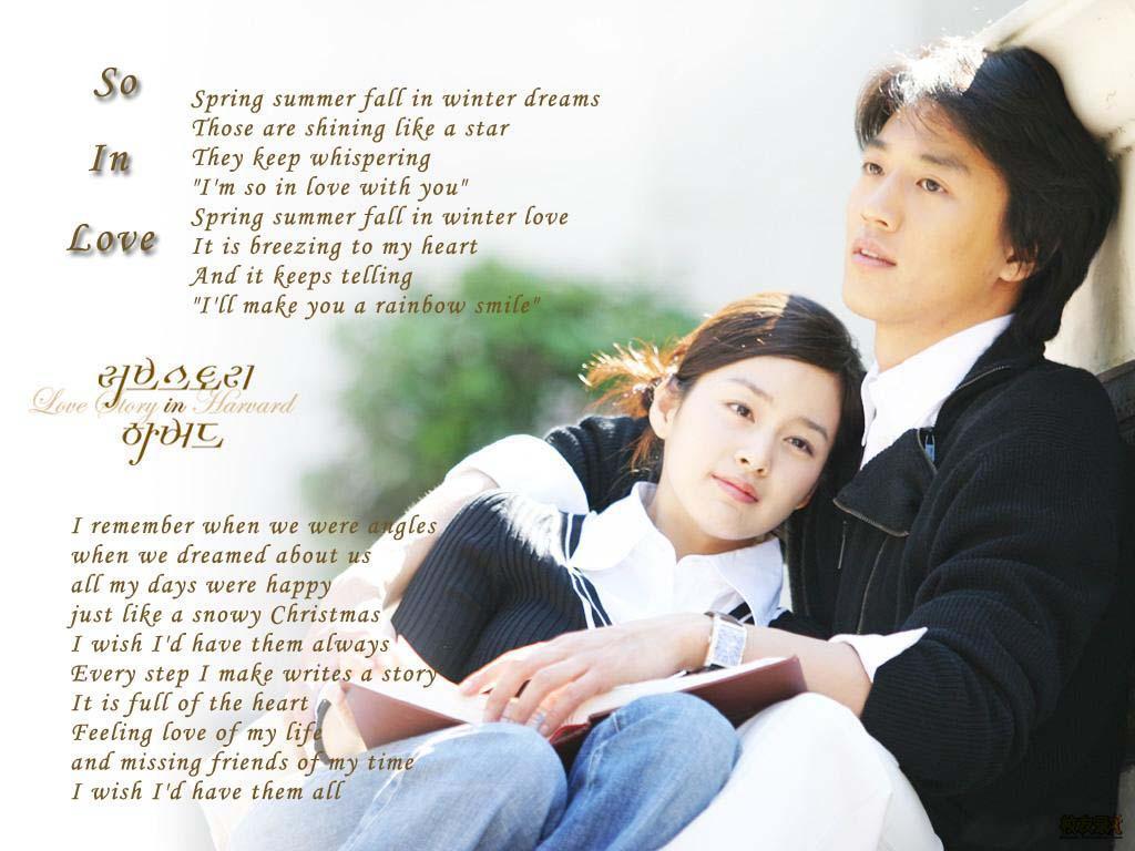 love story 谱子