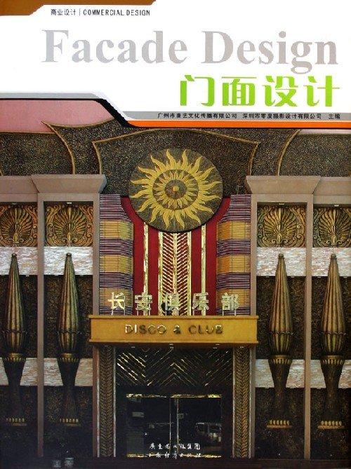 资源/http://images.joyo.com/7/78072807510844558/fm.jpg...