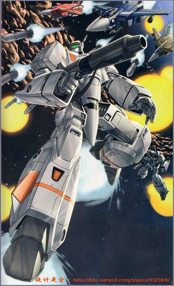 太空堡垒 Robotech 全集完