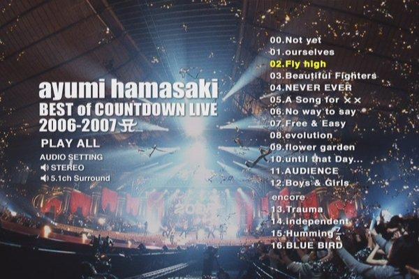 滨崎步(ayumi hamasaki) -《A BEST2 -WHITE-》[Disc2]4CD更新完毕[DVDRip]