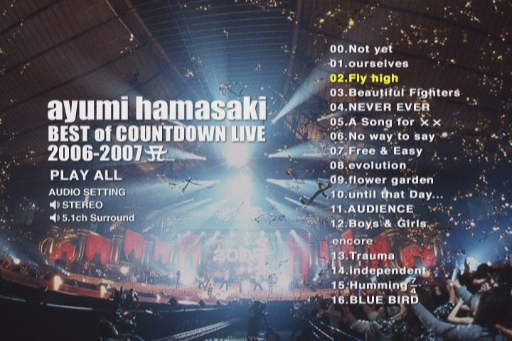 Ayumi hamasaki BEST of COUNTDO...
