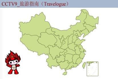 德格县山川秀丽,文化旅游资源极为丰富,有始建于1729年,驰名中外的