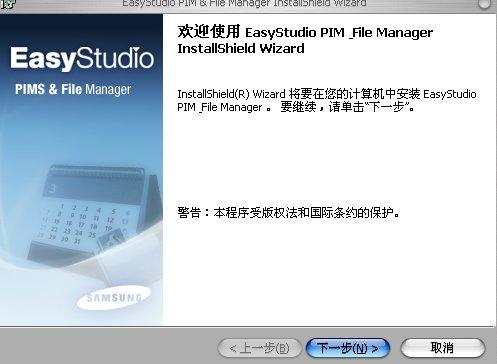 Symantec antivirus corporate v10.0.2.2000