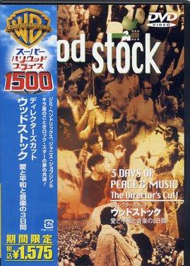 [WoodStock1969音乐节].woodstock1969_cover.jpg