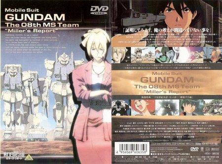 [机动战士GUNDAM.第08MS小队.米拉的报告书].Gundam_08MS_MOVIE_1.jpg